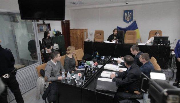 Суд по делу харьковского ДТП перенесли - не пришли трое потерпевших
