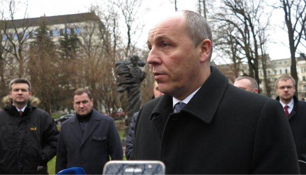 EU-Ukraine Association: lawmakers and officials to elaborate relevant bills