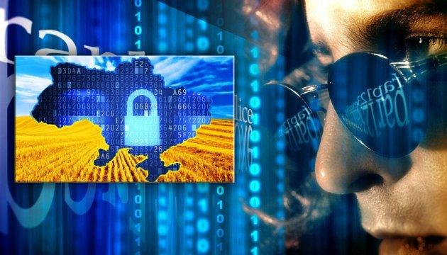Європа формує Єдиний цифровий ринок. Чому Україна поза ним?