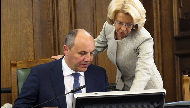 Parubiy: Ukraine counts on further deepening cooperation with Latvia