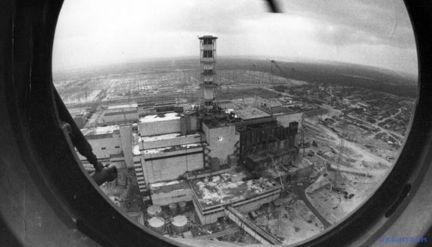Сьогодні - 33 річниця Чорнобильської катастрофи