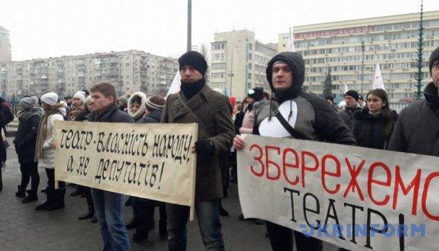 Актори Київського обласного театру оголосили голодування