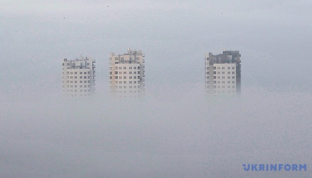 Fog expected in Ukraine on Friday