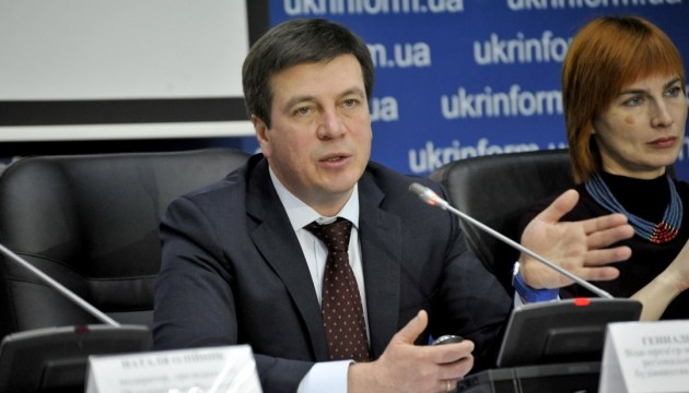 Vice PM Zubko outlines priorities of decentralization reform for 2018