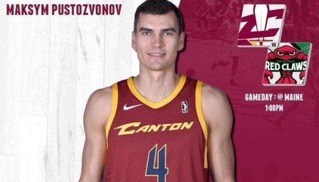 Баскетбол: українець Пустозвонов провів