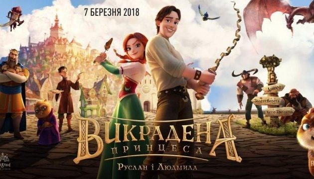 У мережі з'явився перший трейлер української анімації