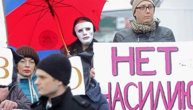 В Україні нарахували близько 80 тисяч