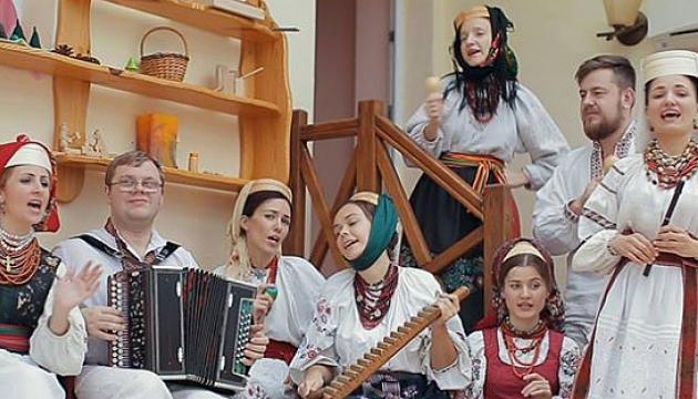 Despacito виявилась українською народною піснею