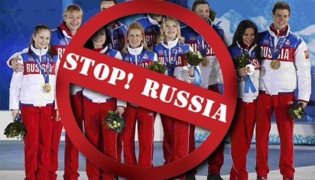 300 спортсменов из РФ подозреваются в несоблюдении антидопинговых правил