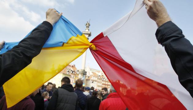 У Києві відбудуться «Дні польського бізнесу в Україні»