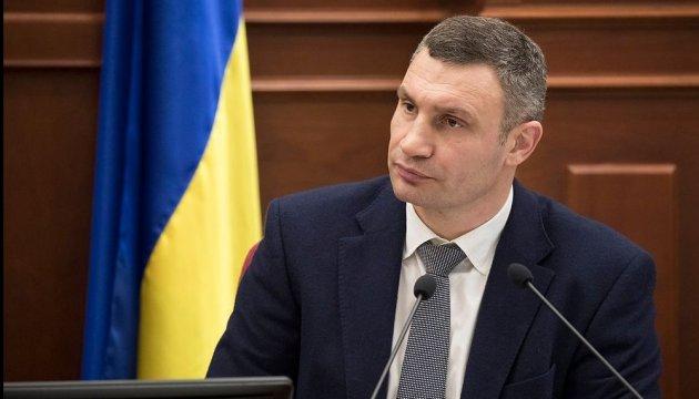 Кличко: ЮНЕСКО схвалило наш проект флагштоку з найбільшим прапором України