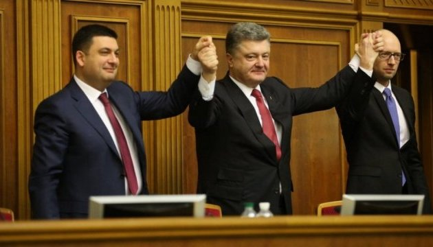 Poroshenko, Yatsenyuk, Groysman most influential Ukrainians according to Focus magazine