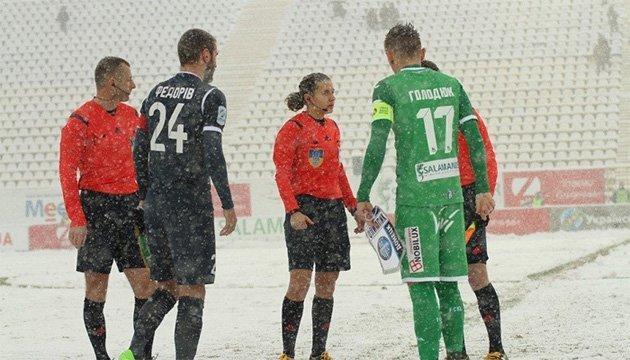ФФУ відклала рішення щодо матчу