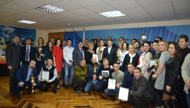 В Мінмолодьспорту нагородили переможців Спартакіади серед працівників міністерств