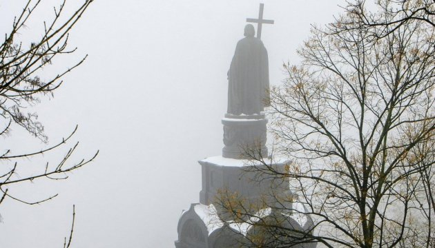 Водіїв попередили про туман на дорогах Києва
