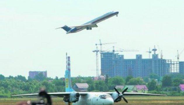 Ukraine, Uzbekistan to restore regular flights