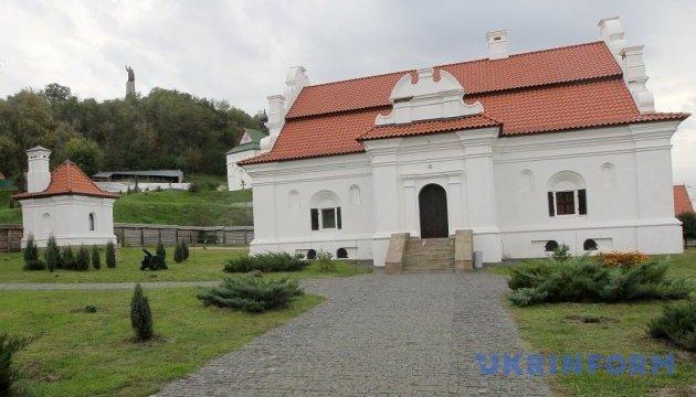 Резиденцію Богдана Хмельницького займе Святий Миколай