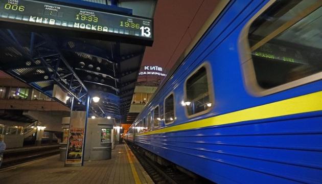 Полиция ищет взрывчатку в двух поездах