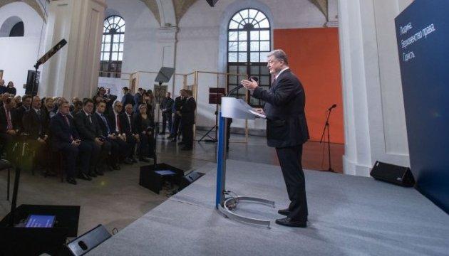 Порошенко заявив про ключову роль Верховного суду у незалежності судової системи