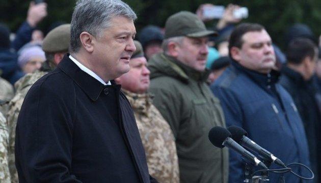 Рішення ЄС про антиросійські санкції є доказом підтримки України - Порошенко