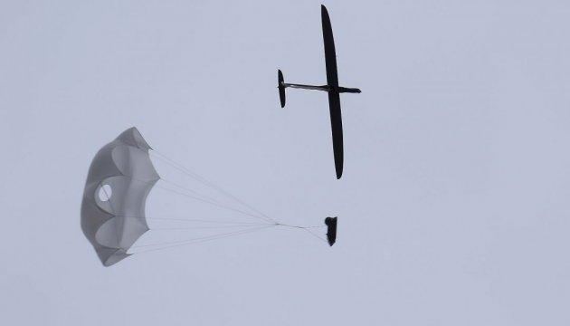 "Армия берет на вооружение дрон ""Летучий глаз"""