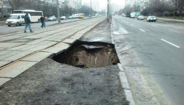 У Києві під трамвайною колією провалилася земля