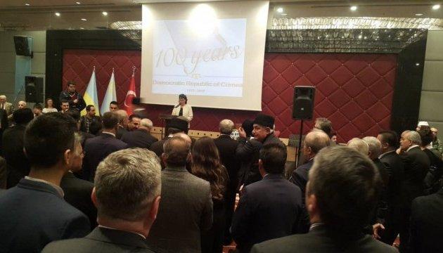 В Анкарі відзначають 100-річчя Курултаю кримських татар