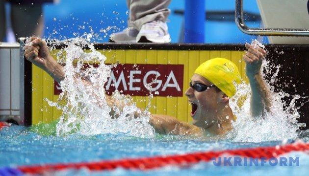 El nadador ucraniano Romanchuk gana el Campeonato Europa