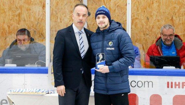 Українець Дяченко став кращим голкіпером молодіжного чемпіонату світу з хокею