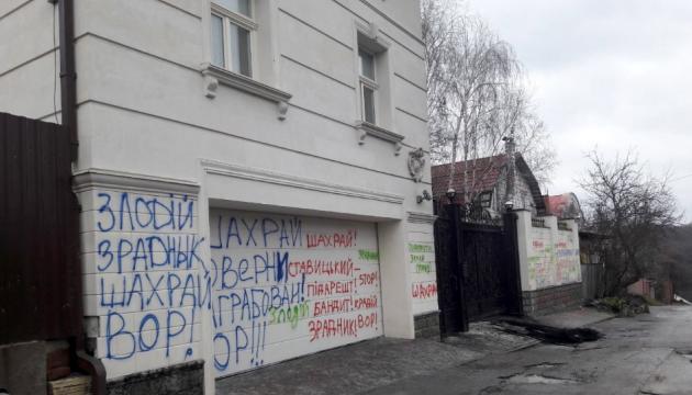 Я не я і хата не моя: Ставицький прокоментував акцію із палінням шин