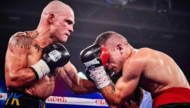 Бокс: Украинец Беринчик стал чемпионом мира по версии WBO
