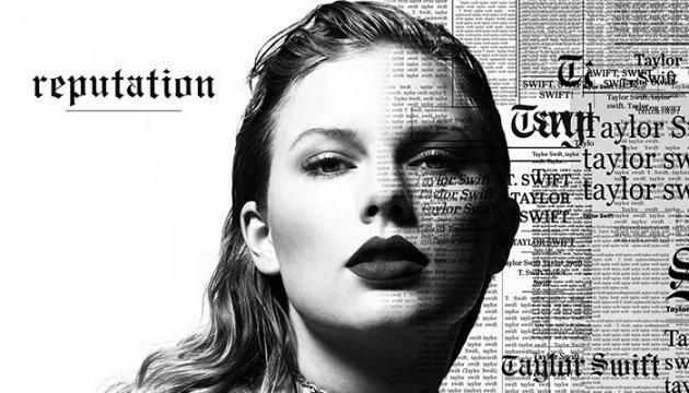 У США назвали 20 найкращих музичних альбомів року