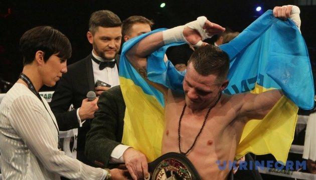 Бокс: Українець Беринчик став чемпіоном світу за версією WBO