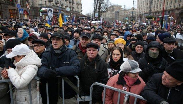 Социологи выяснили, сколько украинцев готовы к акциям протеста