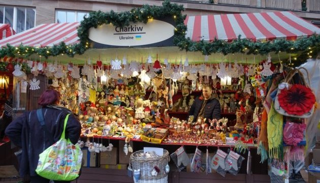 Kharkiv participates in Christmas Market in Nuremberg