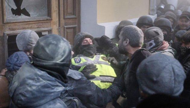 Посольство США про штурм Жовтневого: Це зловживання правом на мирний протест