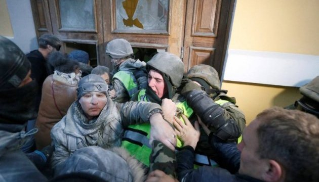 U.S. Embassy on Zhovtnevy Palace storming: This is an abuse of right to peaceful protest