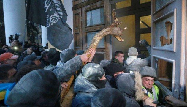 Нацгвардія уточнила: під Жовтневим постраждали 60 бійців НГУ