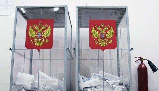 La Russie ne laissera pas les diplomates américains suivre les élections présidentielles