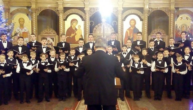 У Празі заспівали український Щедрик