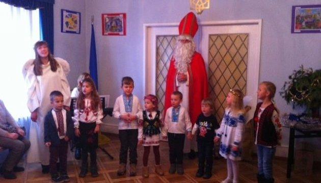 Українські діти у Швейцарії отримали подарунки від Святого Миколая