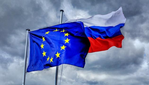 Євросоюз закликає Росію повернутися до СЦКК