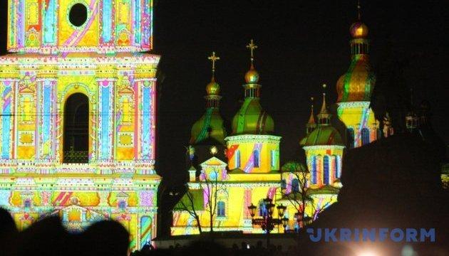3D Video Mapping Show krönt das Jahr Japans in Ukraine
