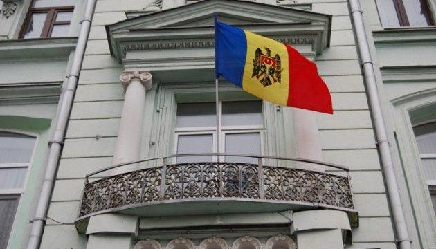 Молдова відкликала посла з Москви - для консультацій