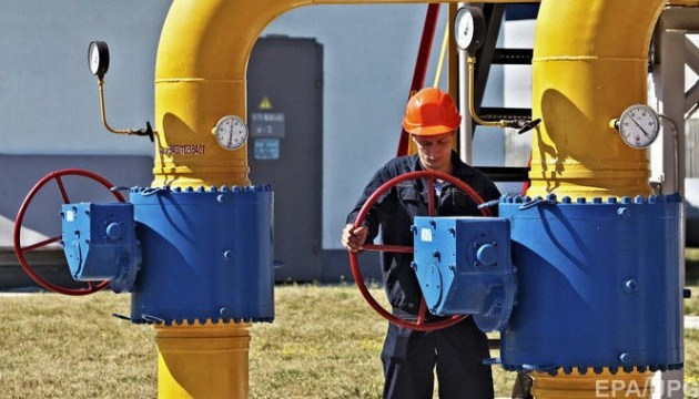 Naftogaz: Ukraine has enough gas reserves in underground storage facilities