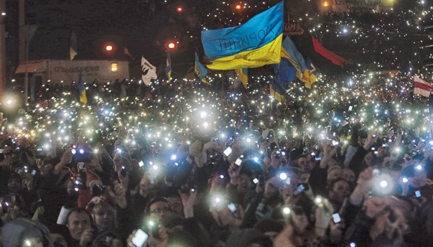 Embassy: US stands with Ukraine and promises of Euromaidan