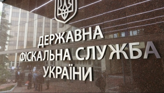 Фіскальна служба спростовує закриття проекту ЄС з модернізації кордону України