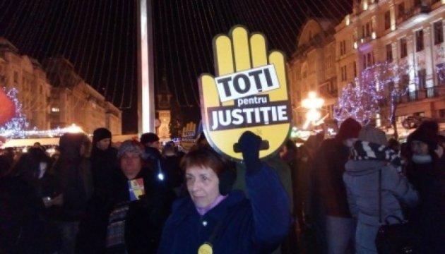 По Румынии прокатилась волна протестов: на улицы вышли судьи и прокуроры