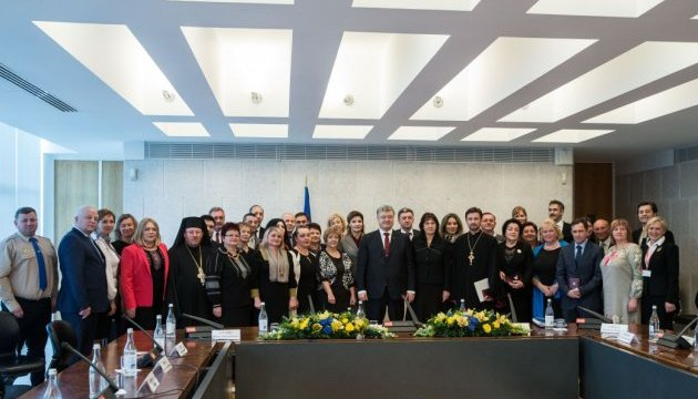 President Poroshenko met with Ukrainian community in Portugal