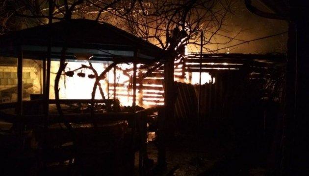 40 реактивных снарядов: ГПУ раскрыла подробности обстрела Новолуганского